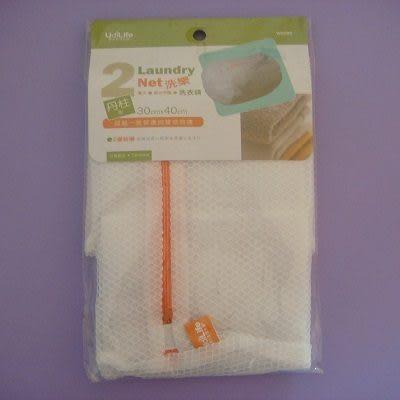 洗樂雙層圓柱型洗衣袋/30*40cm