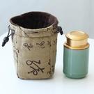 便攜手工棉麻茶具茶杯收納小布袋