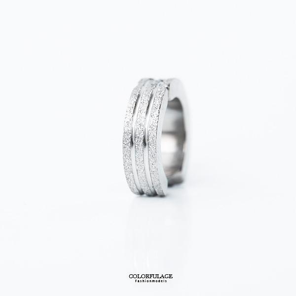夾式耳環 三環磨砂鋼製耳夾ND626