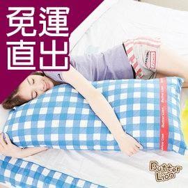 奶油獅 100%精梳純棉可拆洗長型抱枕藍色(含枕心)【免運直出】