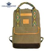 【COLORSMITH】MO・手提後背兩用包・MO1391-OV-M