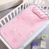 嬰兒涼席夏季冰絲寶寶新生兒嬰兒床涼席午睡專用草席子兒童幼兒園 igo