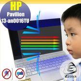 ® Ezstick HP Pavilion 13-an0015TU 13-an0016TU 防藍光螢幕貼 (鏡面或霧面)
