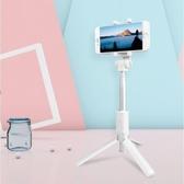 自拍棒神器藍牙遙控蘋果x手機7自牌桿三腳架迷你拍照支架