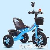 星孩兒童三輪車1-3-2-6歲大號寶寶手推腳踏車自行車童車小孩玩具ATF 青木鋪子