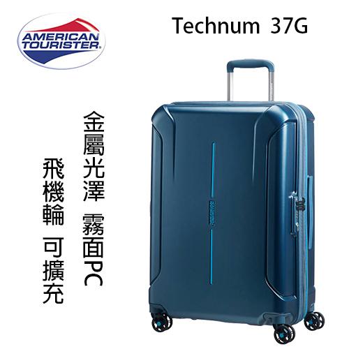 5折 Samsonite 美國旅行者 AT Technum 37G 25吋行李箱 防盜拉鍊 雙軌飛機輪 PC霧面防刮 可擴充 藍色