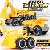 挖掘機組合套裝超大仿真工程車玩具兒童挖沙工具寶寶沙灘車【齊心88】