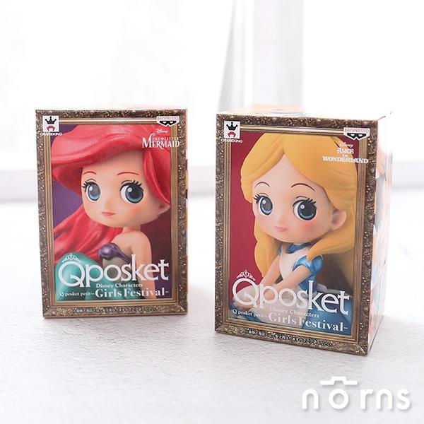 【日貨Banpresto Q Posket公仔 PETIT系列】Norns 迪士尼公主 Q版 愛莉絲 小美人魚 模型景品 正版