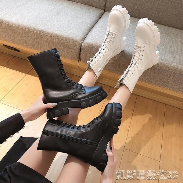 平底短靴白色馬丁靴女新款潮ins秋冬百搭瘦瘦英倫風中筒短靴春秋單靴 凱斯盾