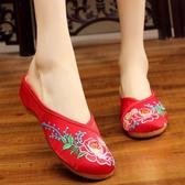 帆布繡花拖鞋 老北京布鞋民族風休閒居家布藝涼拖鞋女單鞋