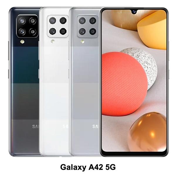 SAMSUNG 三星 A42 6G/128G 6.6吋 5G 智慧手機