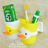 創意可愛兒童牙刷架卡通吸壁式牙刷置物架壁掛刷牙杯漱口杯套裝『夢娜麗莎』