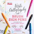 彩色軟頭毛筆簽字秀麗筆手繪筆