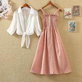 兩件式洋裝 2020夏季新款閨蜜裝高腰顯瘦小個子吊帶連身裙兩件套女學生格子裙 小宅女