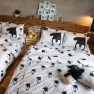 床包兩用被組 / 雙人【經典黑白款-馬來...