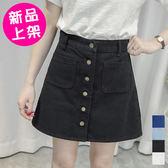 ~5581 ~學院風百搭顯瘦半身素色高腰A 字牛仔短裙4 色S XL