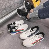 港風男士透氣低筒鞋時尚彩虹條板鞋韓版潮流情侶鞋子 盯目家