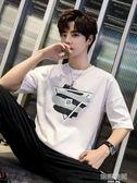 2件】夏季男士短袖t恤潮流半袖上衣服2019新款男裝潮牌打底衫體恤  韓語空間