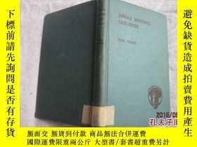 二手書博民逛書店JUNGLE罕見DOCTORS CASE BOOK(叢林醫生)1