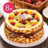 【南紡購物中心】樂活e棧-母親節造型蛋糕-虎皮百匯蛋糕1顆(8吋/顆)
