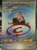 挖寶二手片-N17-021-正版DVD*電影【複製人大對決】-尤威波姆*史黛芬柯特