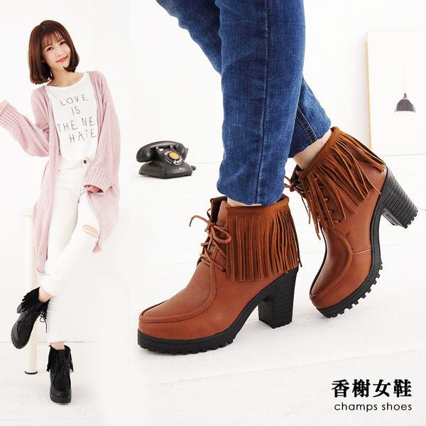 短靴  秀氣綁帶流蘇粗跟短靴  香榭