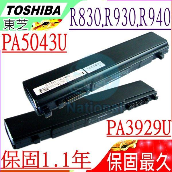 TOSHIBA 電池(保固最久)-東芝 R830,R840,R845,R930,R935 R940,PA5043U,PA3932U,PA3931U,PA3929U