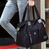 尼龍帆布韓版男包女包手提單肩斜挎包旅游行李包袋商務手拎旅行包【潮咖地帶】