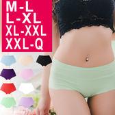 【 唐朵拉 】中大尺碼. 涼感觸感超舒適 無痕零着感超貼身M.L.XL.XXL三角褲/女內褲(327)