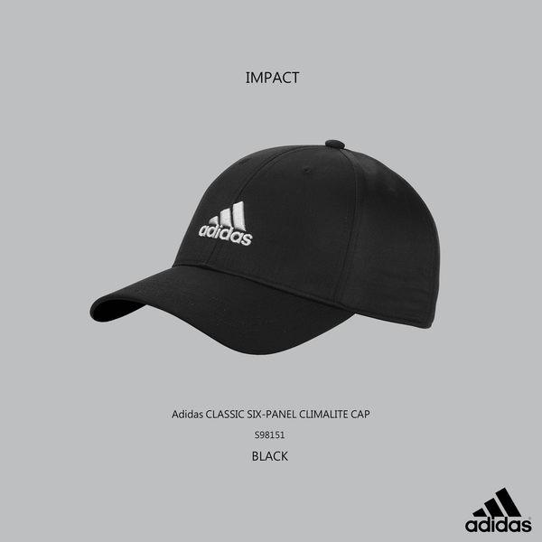 IMPACT Adidas 6 Panel Climalite Cap 黑 白 老帽 棒球帽 三線條 灣沿帽 情侶 男女可戴 S98151