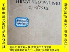 二手書博民逛書店克羅地亞語波蘭語詞典Croatian罕見Polish DictionaryY384853 出版2009