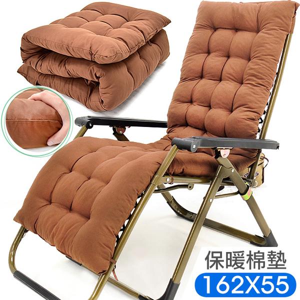 保暖加厚折疊躺椅墊(加長162x55)折合折疊椅套沙發墊布套棉墊坐墊睡墊午睡墊傢俱傢具特賣會ptt