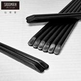 【仙德曼 SADOMAIN】高玻抗菌筷-斜角/10雙