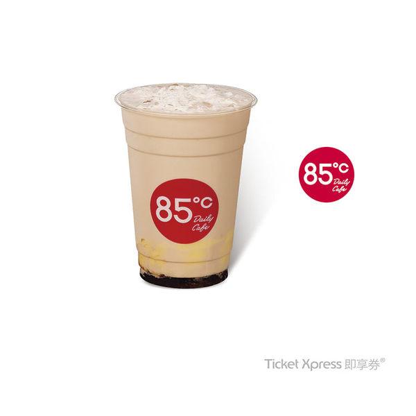 85度C布丁奶茶(L)(冰/熱)即享券