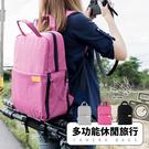 相機包 攝影背包 雙肩攝影背包 相機後背包 多功能休閒旅行雙肩後背包【T009】