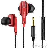 鉑典D9 四核雙動圈耳機入耳式有線高音質hifi重低音直播K歌手機 蘿莉小腳丫