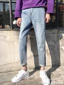 韓版牛仔褲潮流修身小腳褲夏季學生九分褲青少年長褲艾美時尚衣櫥