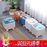 小凳子。小椅子時尚換鞋凳圓凳創意沙發凳矮凳子臥室