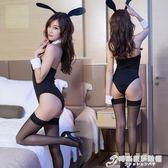 情趣內衣可愛兔子裝兔女郎夜店服制服誘惑角色套裝性感修身連身衣 時尚芭莎