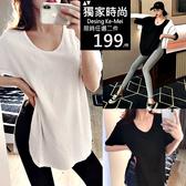 克妹Ke-Mei【AT57442】KOREA韓妞年輕感下不規則圓弧開叉長袖T恤