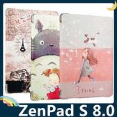 ASUS ZenPad S 8.0 Z580CA 卡通彩繪保護套 絲紋側翻皮套 可愛塗鴉 四角氣囊 支架 磁扣 平板套 保護殼