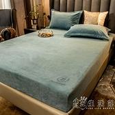 珊瑚法蘭絨床墊床單床套床罩加絨床笠防滑固定單件冬季席夢思保護 雙十一全館免運