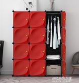 簡易衣櫃簡約現代經濟型仿實木省空間臥室櫥組裝塑料YYS  朵拉朵衣櫥