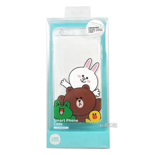 LINE 空壓氣墊軟殼 [夥伴] iPhone 6 / 6S (4.7吋)【正版授權】