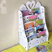 兒童書架小學生書架寶寶繪本書架幼兒園書架兒童卡通書架落地 ATF 童趣潮品