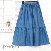 J-WELL 荷葉綁帶牛仔裙(2色) 8J1570