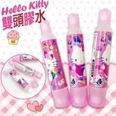 Hello Kitty 凱蒂貓 雙粗細頭膠水 三麗鷗 授權正版品 膠水 沾黏【狐狸跑跑】