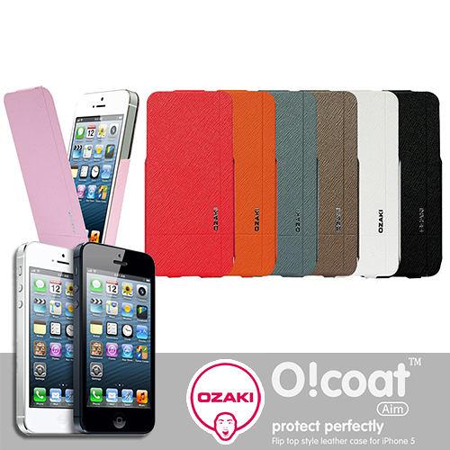 【東西商店】Ozaki O!Coat Aim High iPhone 5/5s /SE超薄掀蓋式保護皮套