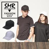 老帽/鴨舌帽/韓全素面球帽--百搭韓風街頭實用款《9971-231》黑色.白色共2色【現貨+預購】『SMR』