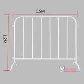隔離帶 圍欄不銹鋼鐵馬護欄市政道路護欄隔離欄草坪綠化帶隔離欄T